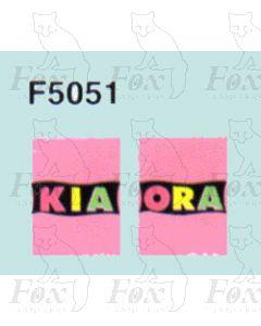 Advertisement 1950s - KIA ORA