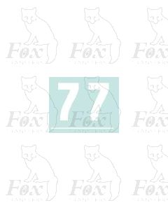 White numbers - 10mm high - 1 pair number 7
