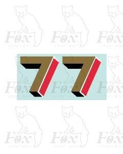 (44mm high) Gold/red/black/white - 1 pair number 7