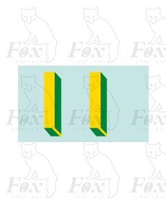 Yellow/green with shadow & highlight (17mm high) 1 pair number 1
