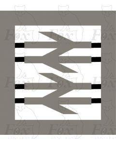 British Railways double arrow corporate motif  - small size