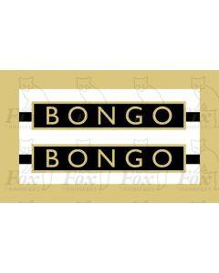 1005  BONGO